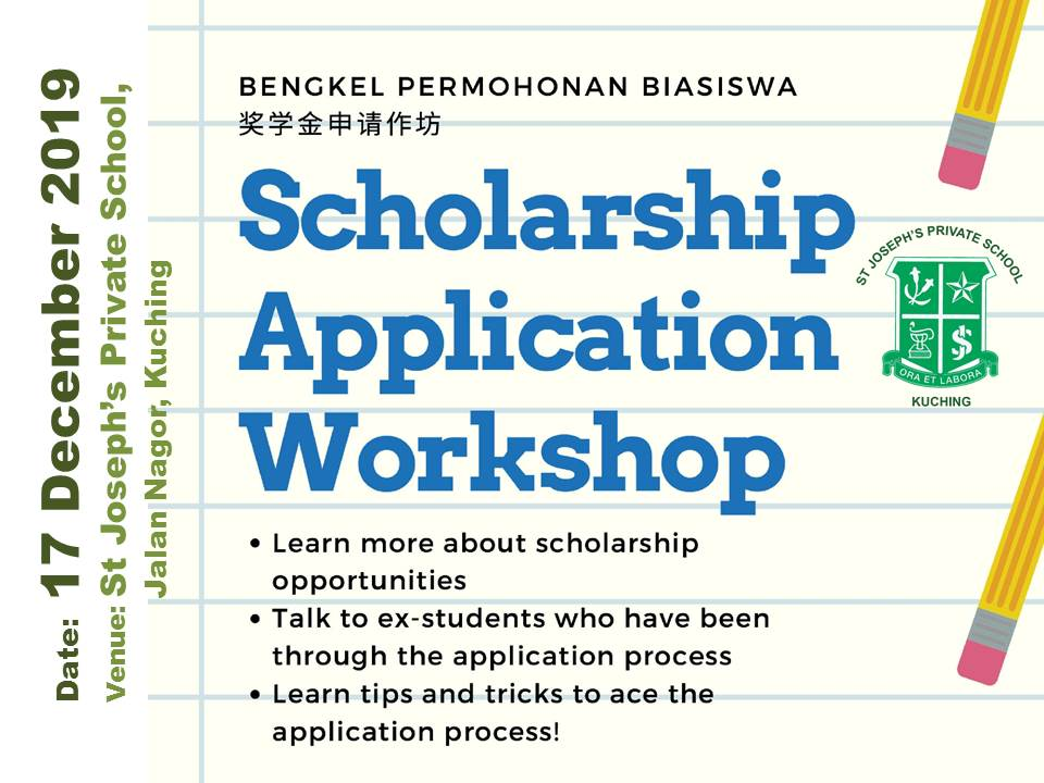 Scholarship Application Workshop 2019