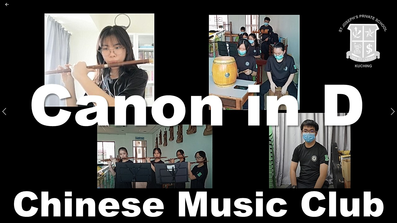 Canon in D by the Chinese Music Club of St Joseph's Private School