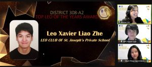 SJPS Leo Club roars at the 47th Multiple District 308 Leo Forum 2021