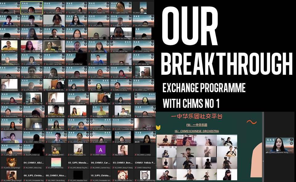 Our Breakthrough