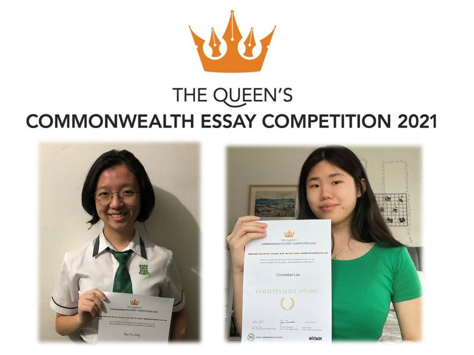 Gold Awards at the Queen's Commonwealth Essay Competition 2021